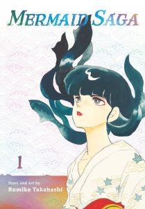 Cover to the manga Mermaid Saga vol. 1
